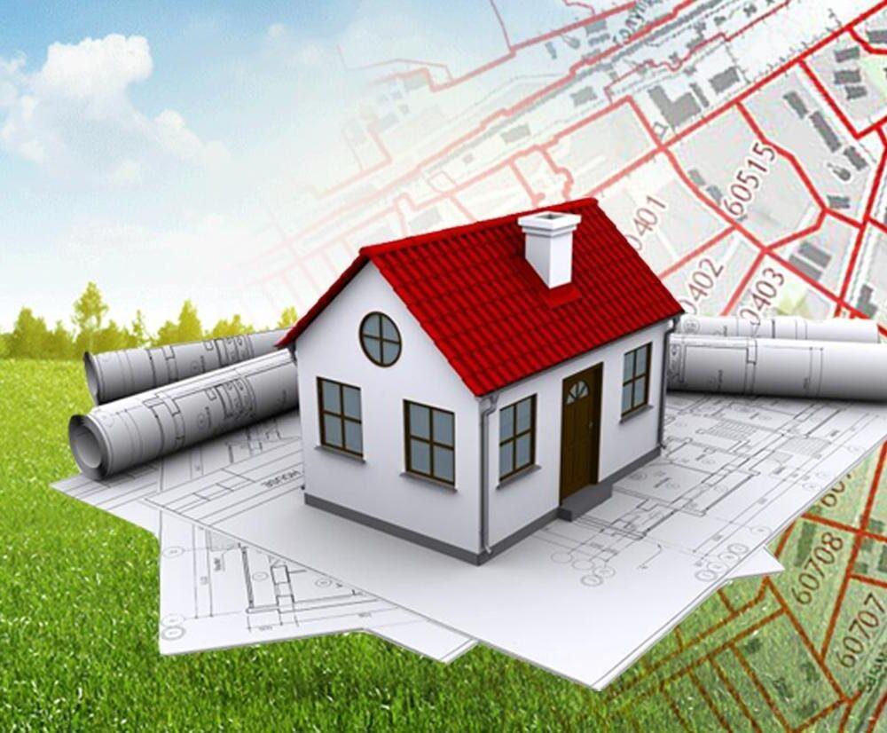 Оценка жилого дома с земельным участком